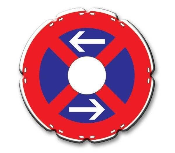 Speichenschutz Verkehrsschild
